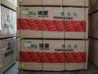 2.8m异型胶合板